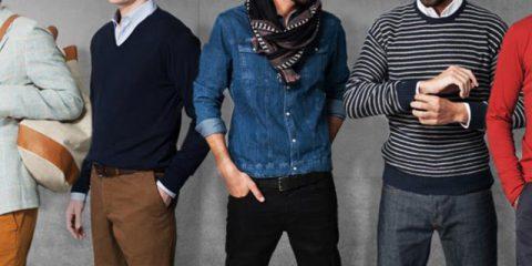 Les hommes et la mode