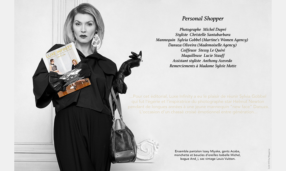 Editorial photo - Personal Shopper 5