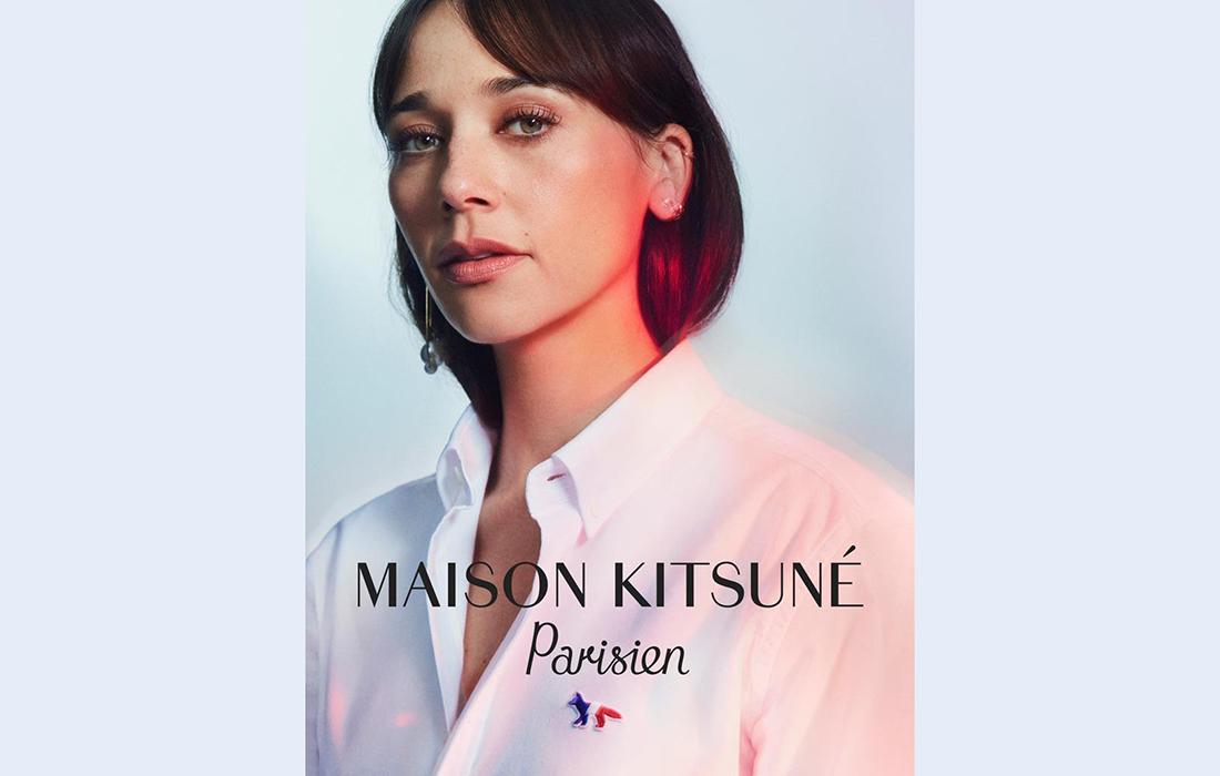 Maison Kitsuné a choisi Rashida Jones comme première ambassadrice
