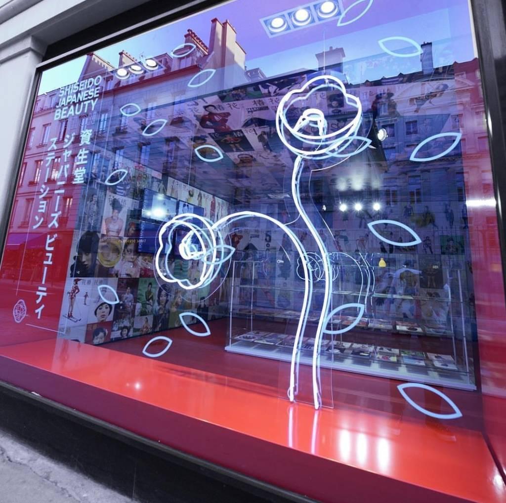 2018 : une année marquante pour la maison Shiseido