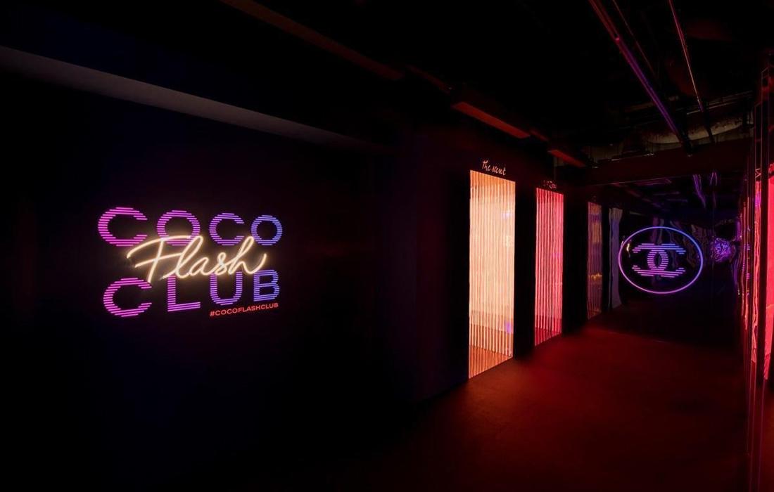 La marque de luxe Chanel ouvre un nouveau pop-up: le Coco Flash Club