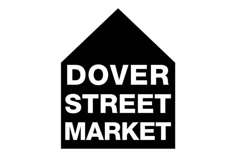 Dover Street Market ouvre son flagship réservé à la beauté dans la ville Parisienne