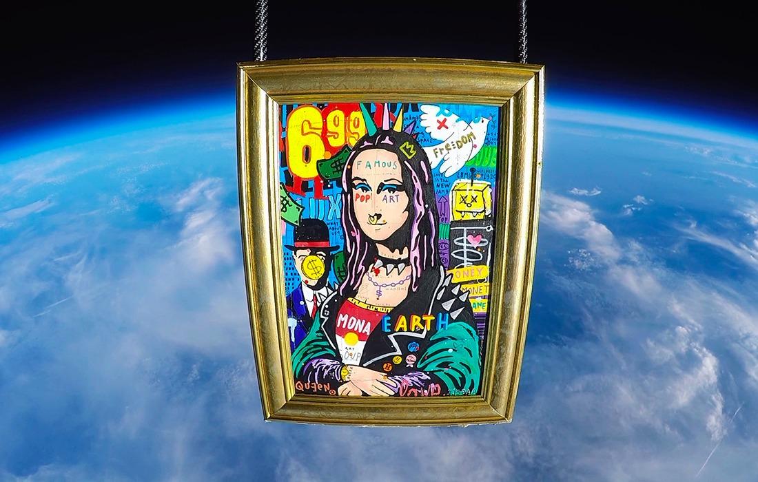 Une Joconde française exposée dans l'espace!